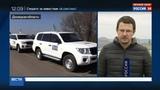 Новости на Россия 24 Режим тишины в Донбассе продлился чуть больше часа