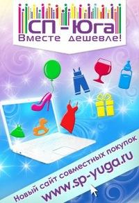 Сп Юга   ВКонтакте 83d5fc1a388