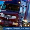 Компания ТрансКарго - доставка грузов по России,