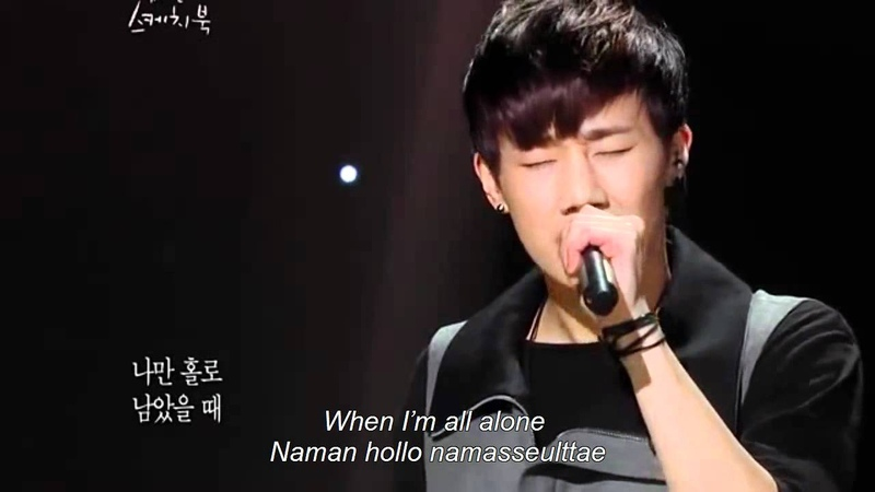 [HD] Infinite Sunggyu 성규 - One Late Night In 1994 [romanization, eng sub] [LIVE]