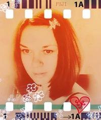 Наталия Карпушкина, 28 июля , Новая Каховка, id157656060