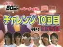 KAT-TUN playing Volley Ball Challenge on Utawara Part 2 of 2