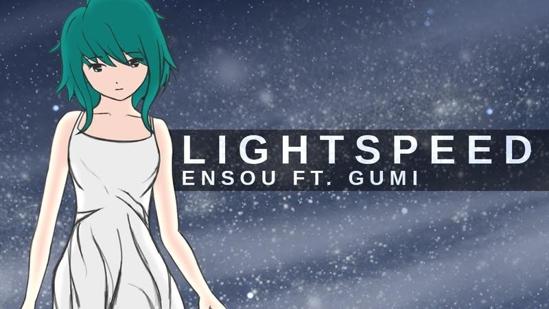 Ensou Lightspeed ft GUMI English Vocaloid Original смотреть онлайн без регистрации