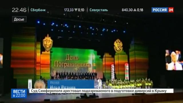 Новости на Россия 24 В Латвии пожаловались на Раймонда Паулса из за речи на русском языке