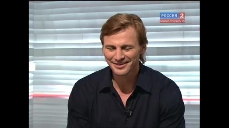 Интервью Сергея Фёдорова в программе Неделя Спорта (03.05.2010г.)