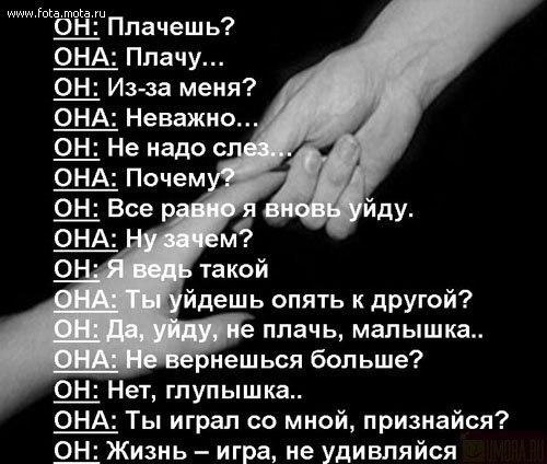 Жизнь игра- играй красиво))!! | ВКонтакте