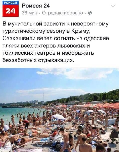 Никто не может запретить Украине, Грузии и Молдавии сближение с ЕС, - глава МИД Латвии - Цензор.НЕТ 4727