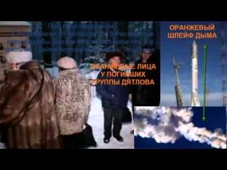 путин признал в Челябинске упала ракета а не метеорит