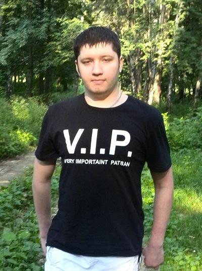 Александр Лепарский, 1 февраля , Москва, id75268267