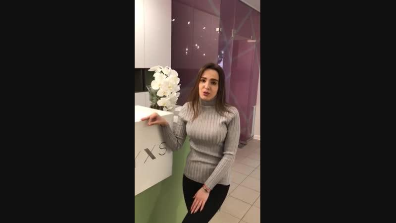 Отзыв о работе Натальи Исаевой