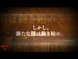 Трейлер аниме _ Сказка о Хвосте феи 3 сезон  _ Fairy Tail 3 (1).mp4
