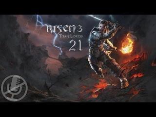 Risen 3 Titan Lords Прохождение На Русском Часть 21 — Борбор / Яйца огневки