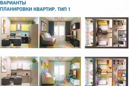 однушка Романа Куликова блок-секция 1