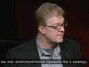 Кен Робинсон TED2006 Подавляют ли школы творчество