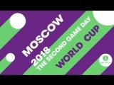 13 мая. Второй игровой день. Международный турнир по футболу «Будущее зависит от тебя».