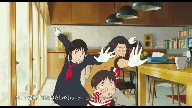 Мирай из будущего (Mirai no Mirai) (trailer2)