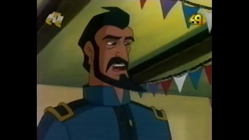 Зорро 1997 сезон 1 серия 6 Two Zorros Are Better than One Два Зорро лучше чем один