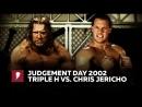 [ My1] ВВЕ Судный день 2002 - Крис Джерико против Трипл Эйча
