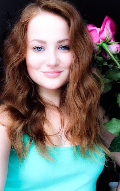 Валентина Гулевич, 4 июня 1994, Харьков, id40190338