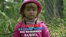 Мариша в стране чудес под названием Ладога. Видео - Александр Травин арТзаЛ
