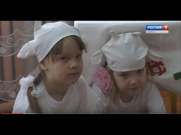 Детская передача «Шонанпыл» 08 02 2017