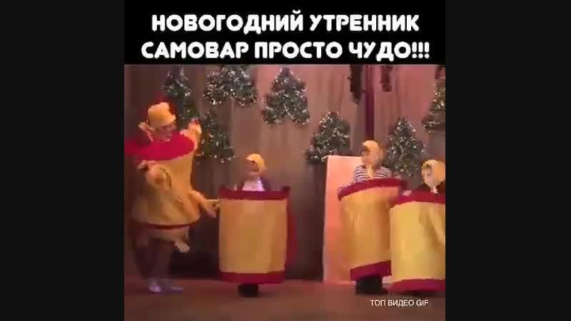 С Наступающим⚠😊🎅💃✌🐷🐖🍾🍷❄☃🎄🎆🎇✨🎈🎉🎊🎀🎁🎶