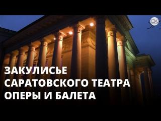Театру оперы и балета требуется капремонт