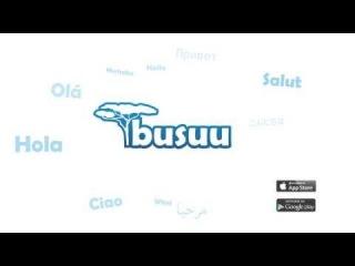 busuu реклама на телевидении - изучай испанский и японский языки