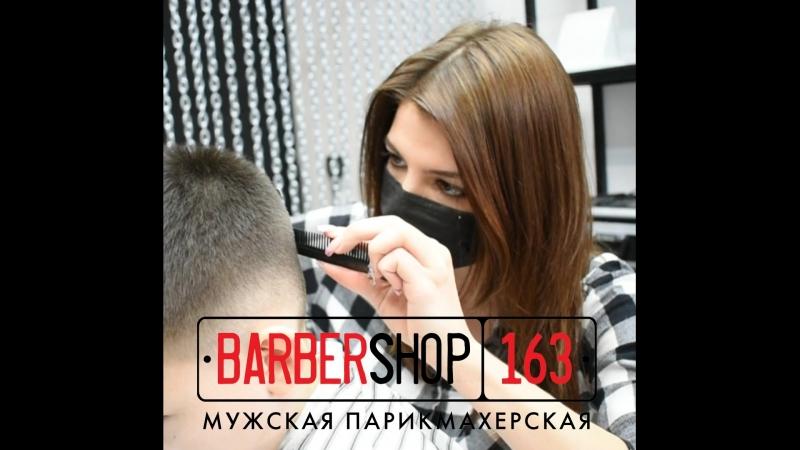 Рабочие моменты... BARBERSHOP163 мужская парикмахерская Тольятти