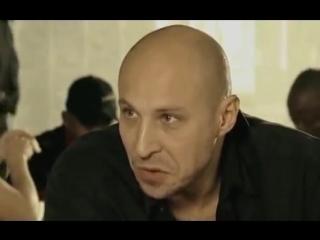 Псевдоним Албанец. 1 сезон, 3 серия