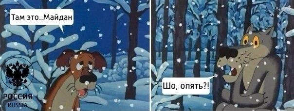 Dmitry tatyanokha