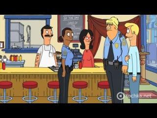 Bob's Burgers | Бургеры Боба (Закусочная Боба) - 1 сезон 5 серия (2х2)