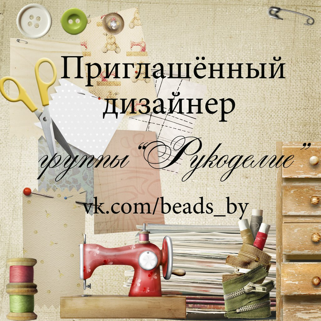 ТОП-7 и ПД!! Два в одном))