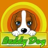 Детская обувь Buddy Dog оптом (7 км)