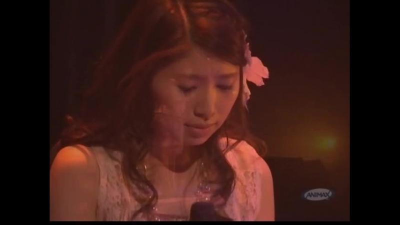 Yuuka Nanri (FJY) - Akatsuki no Kuruma (ANIMAX MUSIX LIVE [2009.05.09])