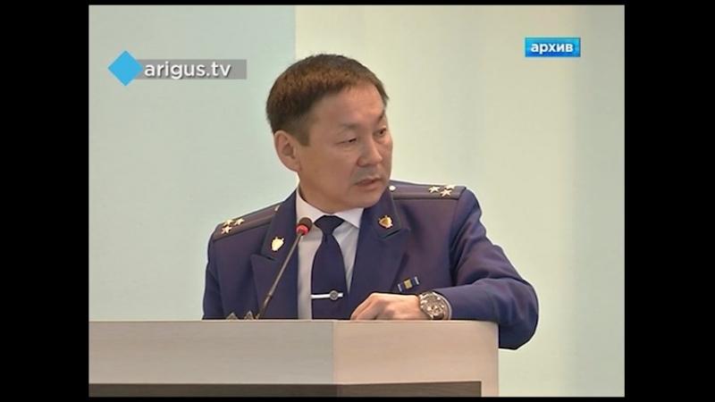 Валерий Малханов назначен природоохранным прокурором