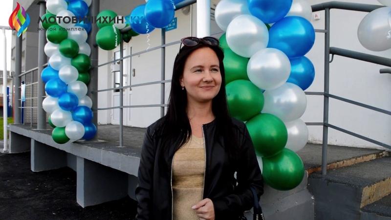 Впечатления Ольги от покупки квартиры в ЖК МотовилихинSKY