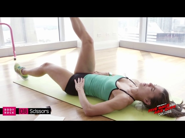 Sexy Butt Abs | Day 4 Burnout