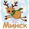 Подслушано Минск