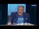 Игра в бисер. 2018-04-14. Александр Солженицын - Матренин двор