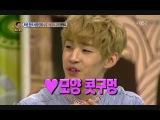 130708 Hello Counselor - EXO & SJ [2]