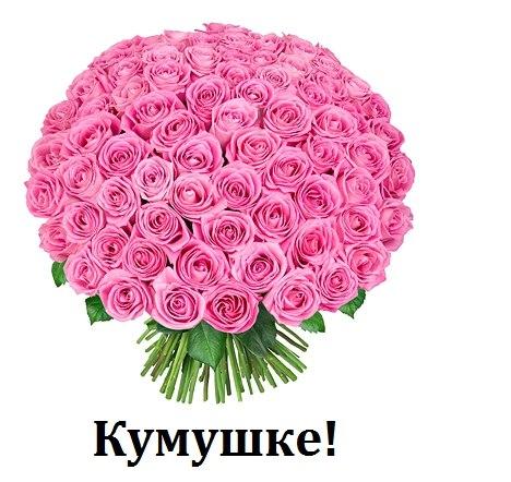 Букет из роз краснодарские розы