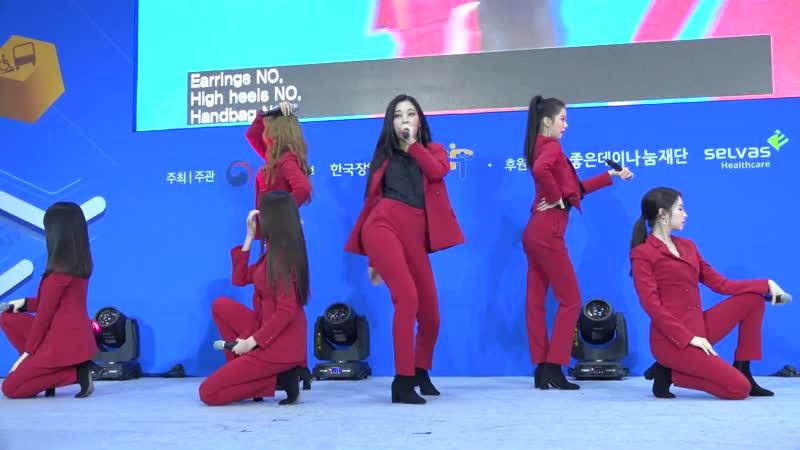 190423 CLC - NO @ 2019 Korean ATD Fair