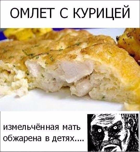 Фото №456241068 со страницы Dj Slovo