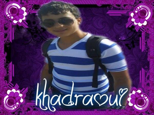 Hamza Khadraoui, Hammam-Lif - фото №13
