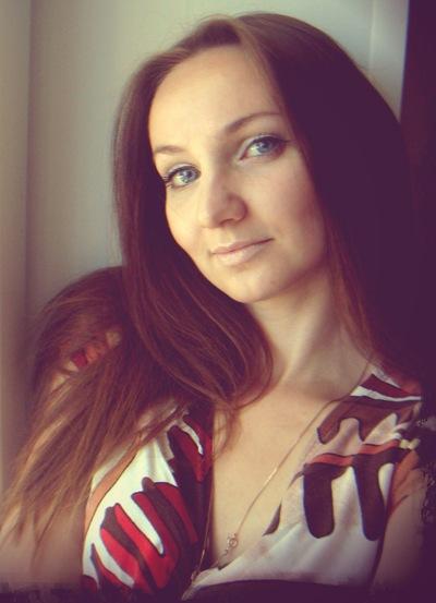 Наталья Батырева, 17 апреля , Маркс, id48331273