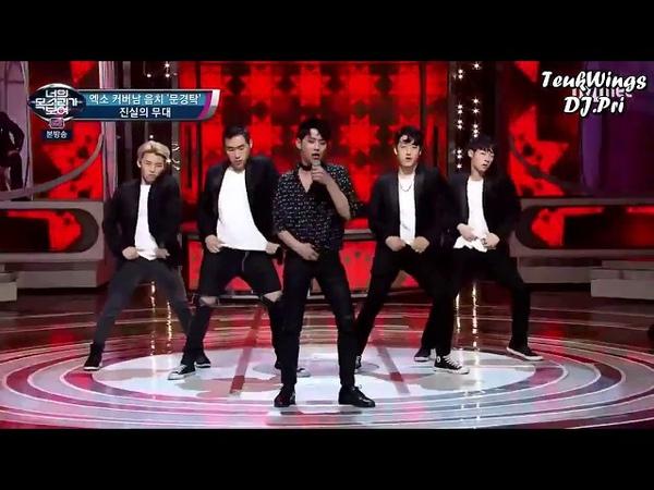 EXO cover dancer sings Blood Sweat Tears by BTS