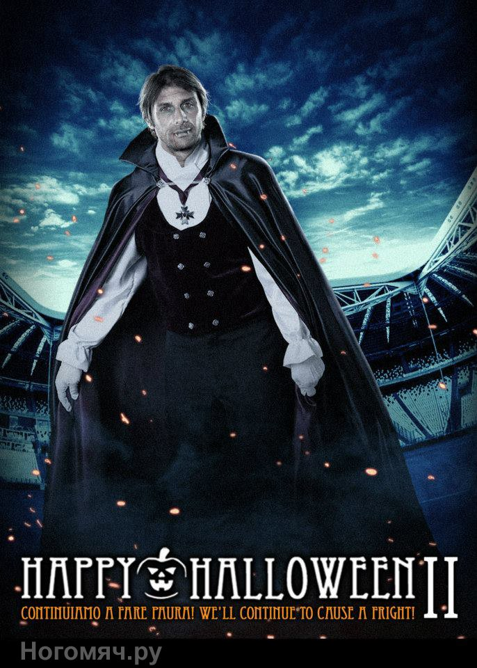 Antonio Conte, Dracula, vampire. Juventus Monsters Halloween II