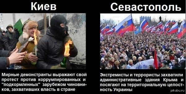 Украина - новости - Страница 6 NrzUW0TAHlA