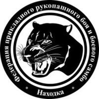 Димон Данилов, 6 апреля 1996, Находка, id210717176